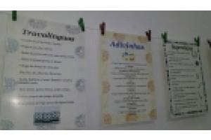 VISITA DO SEXTO ANO À BIBLIOTECA MUNICIPAL