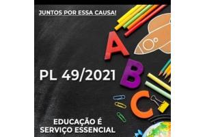 EDUCAÇÃO É SERVIÇO ESSENCIAL!